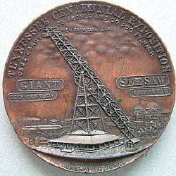Giant See-Saw Medal